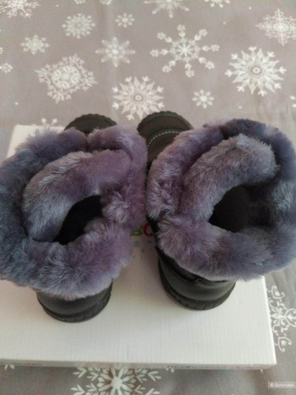 Зимние ботинки для мальчика Orthoboom 29 р-р