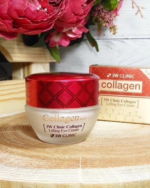 Лифтинг крем для век 3W CLINIC с коллагеном Collagen Lifting Eye Cream
