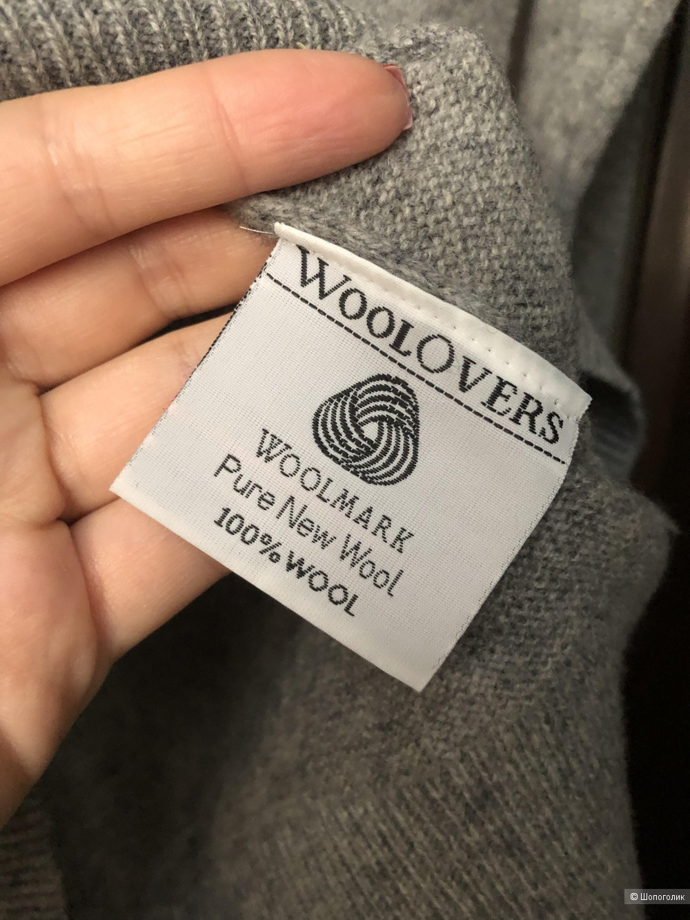 Водолазка Woolovers S/M