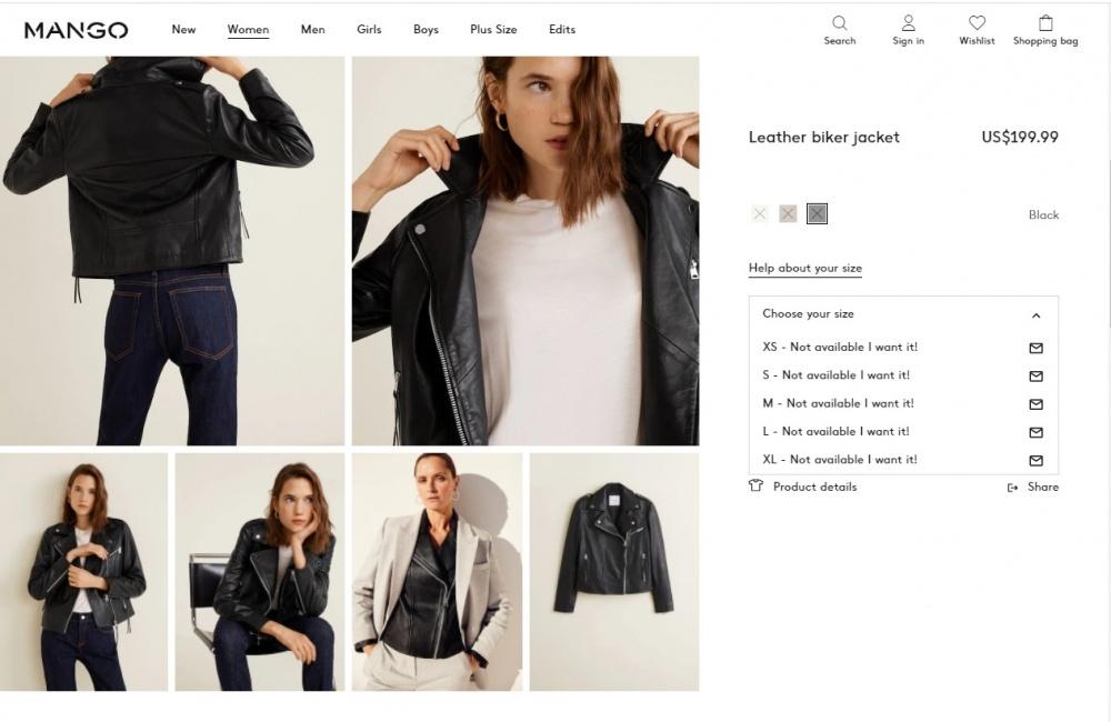 Кожаная куртка-косуха манго, размер S