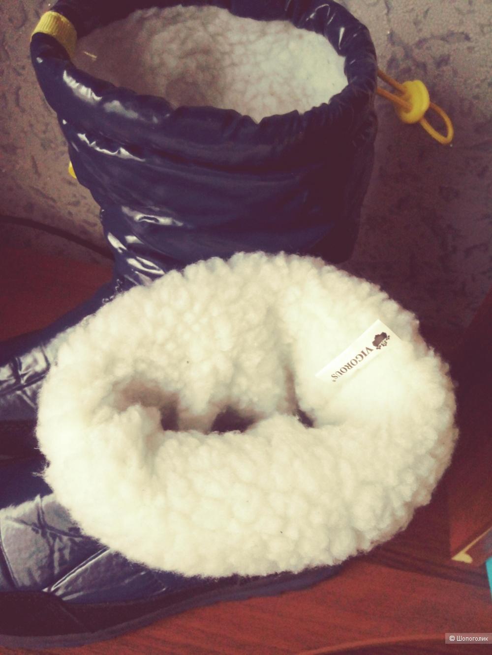 Дутики (полусапоги зимние), VIGOROUS, размер 40