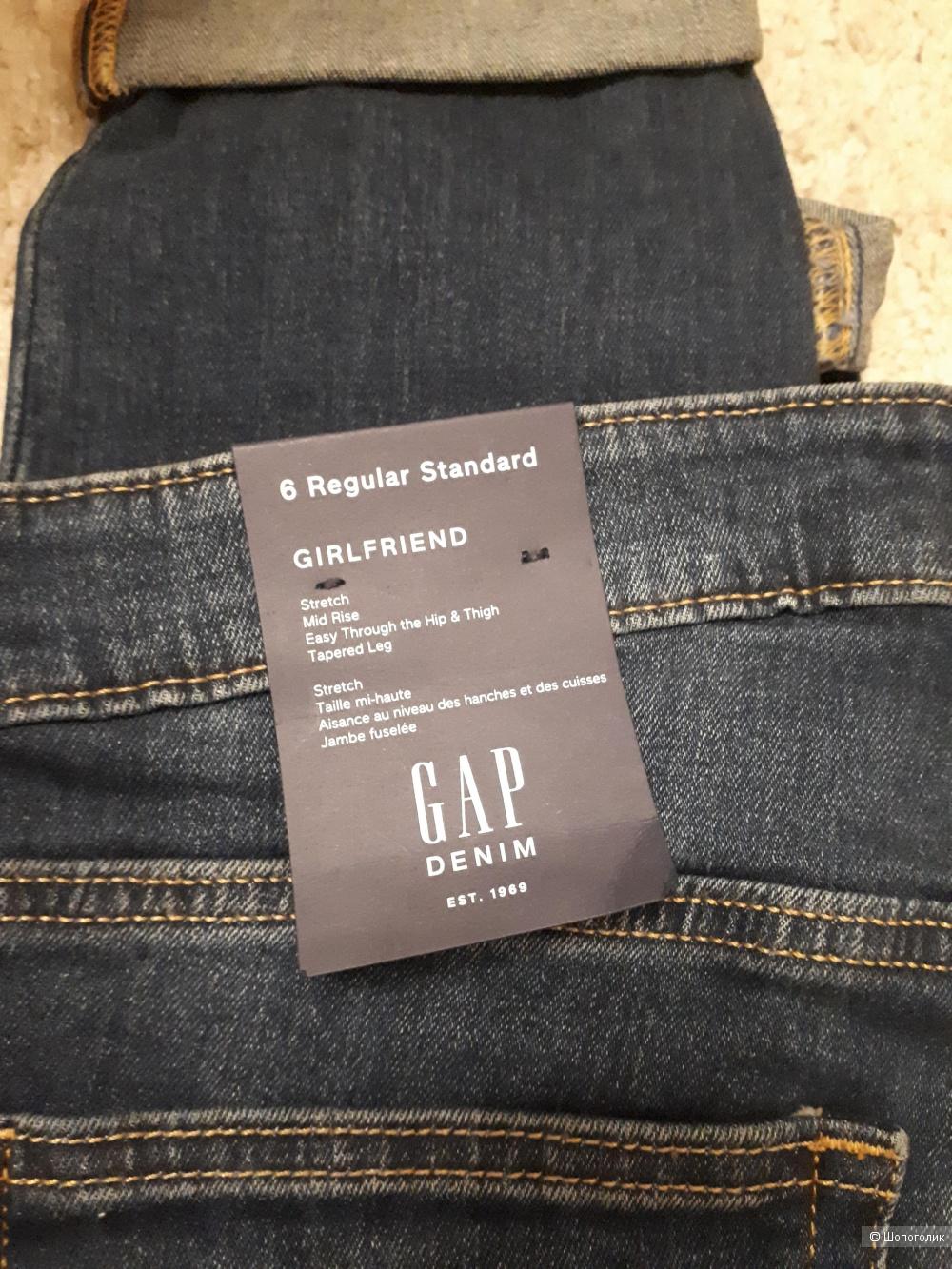 Джинсы Gap, размер 44-46