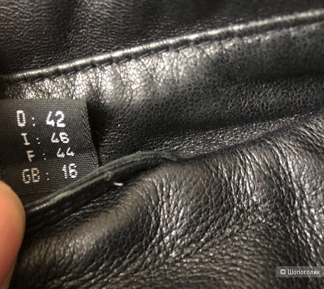 Кожаный жилет Society Cuir,42D(46-48)