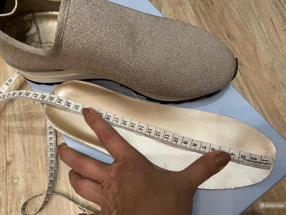 Слипоны PHILIPPE MODEL, размер 38, на рос. 24,5