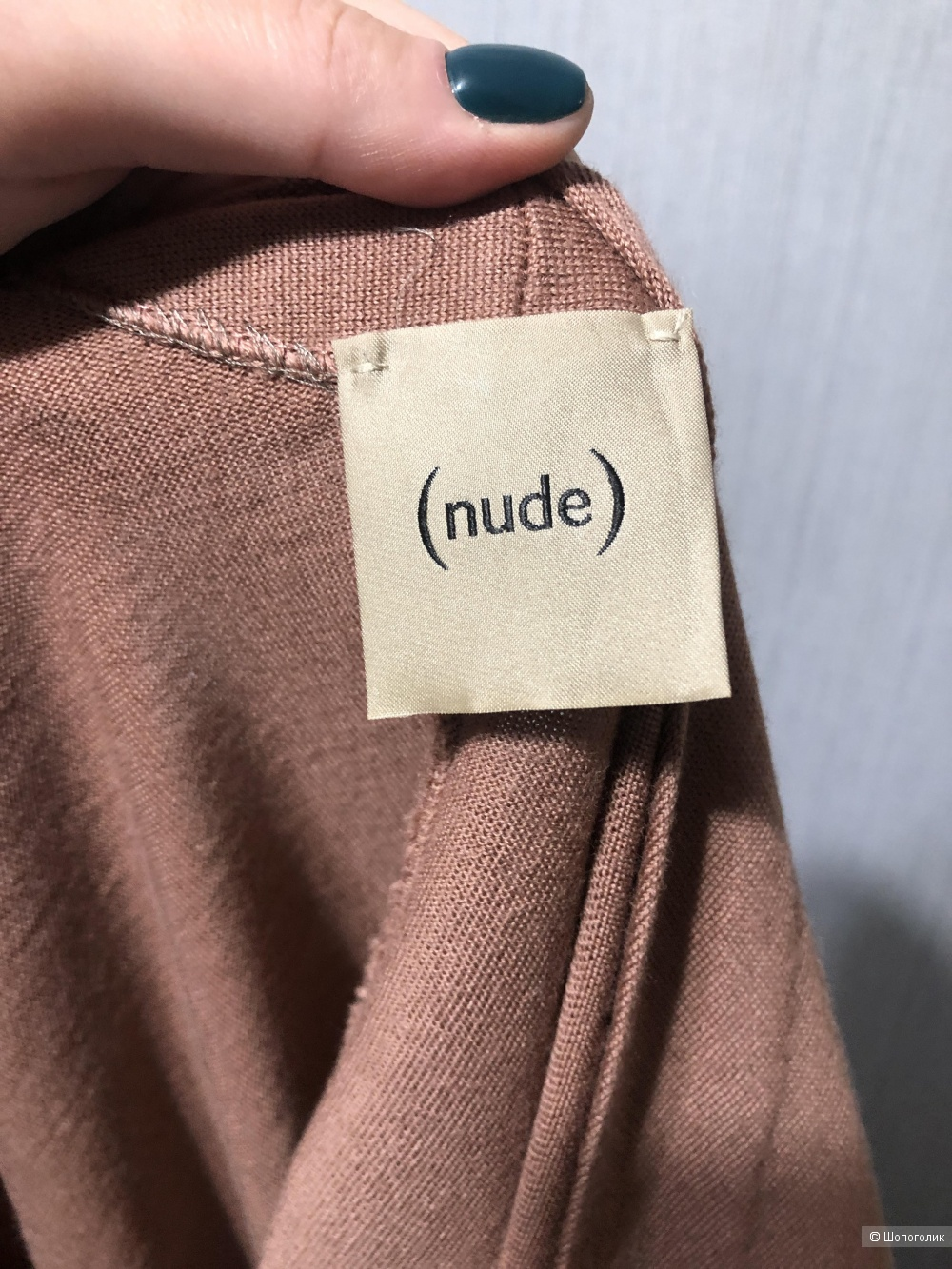 Джемпер Nude размер 42/44/46