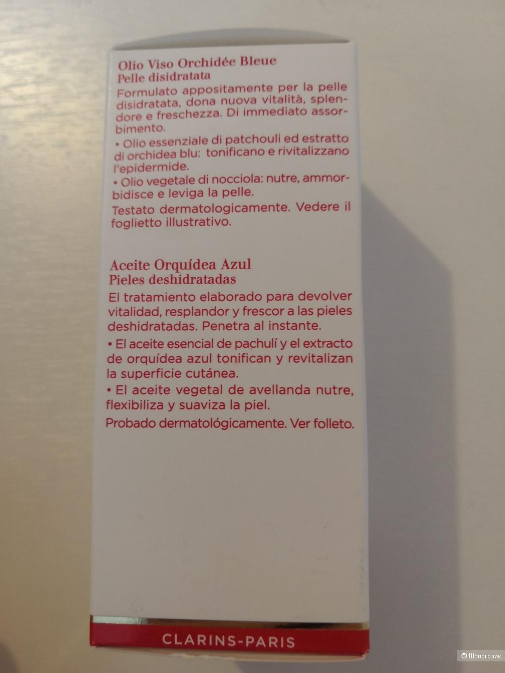 Масло для лица для обезвоженной кожи CLARINS Orchidee Bleue 30 мл.