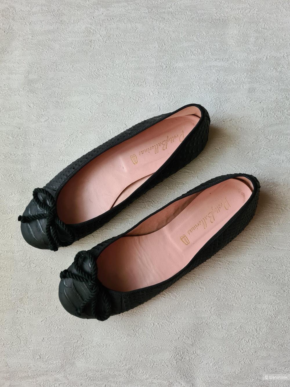 Балетки Pretty Ballerinas 38 1/2