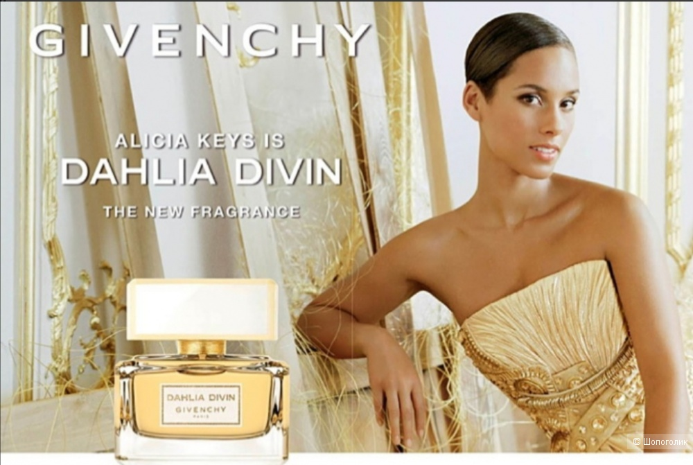 Парфюм Givenhy Dahlia Divin, 50ml
