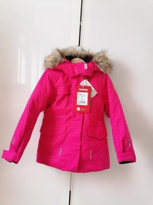 Куртка Reima 104