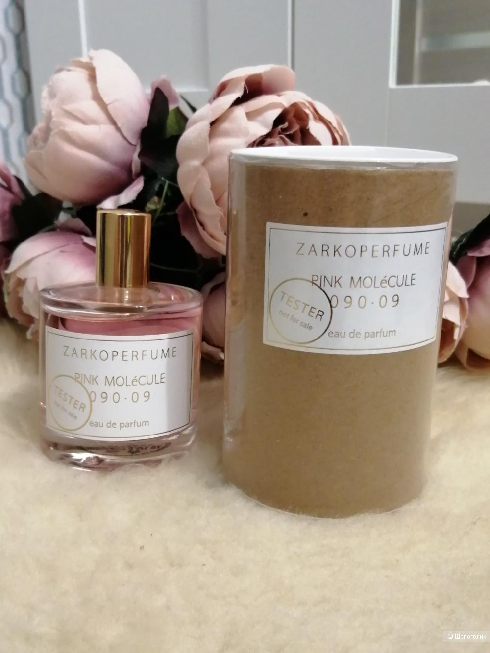Парюм Zarkoperfume «pink molécule 090.09» (Розовая молекула) 100мл