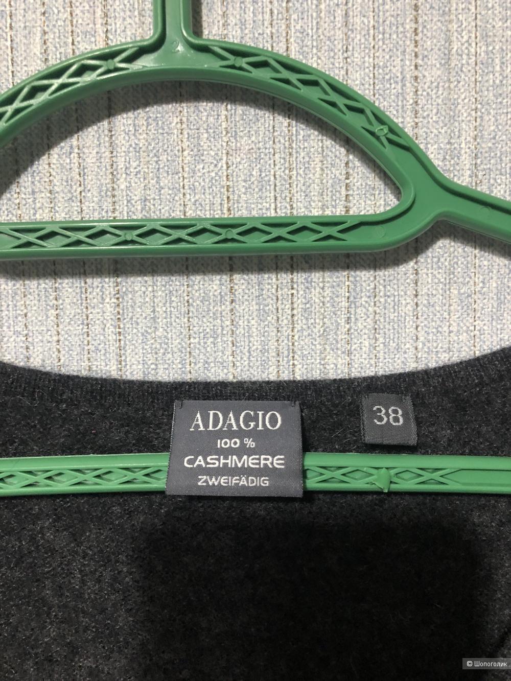 Джемпер Agadio размер 44/46