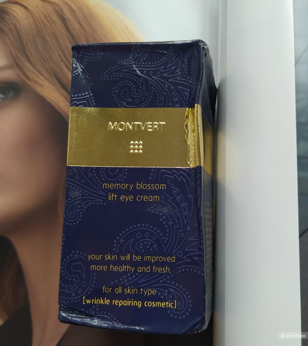 Montvert memory blossom lift eye cream Лифтинг крем для кожи вокруг глаз, 30 мл
