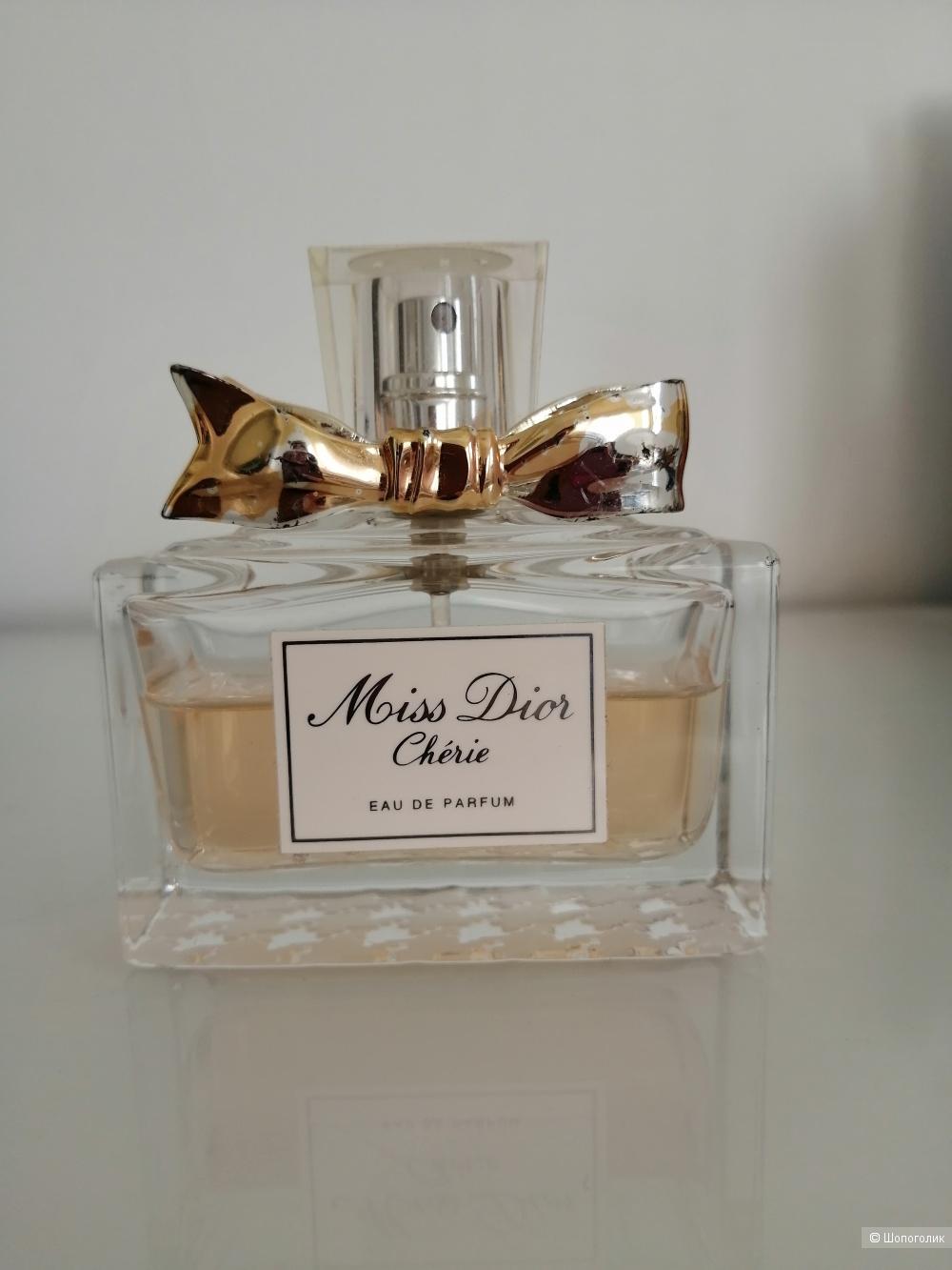 Парфюм Christian Dior Miss Dior Cherie, 50ml