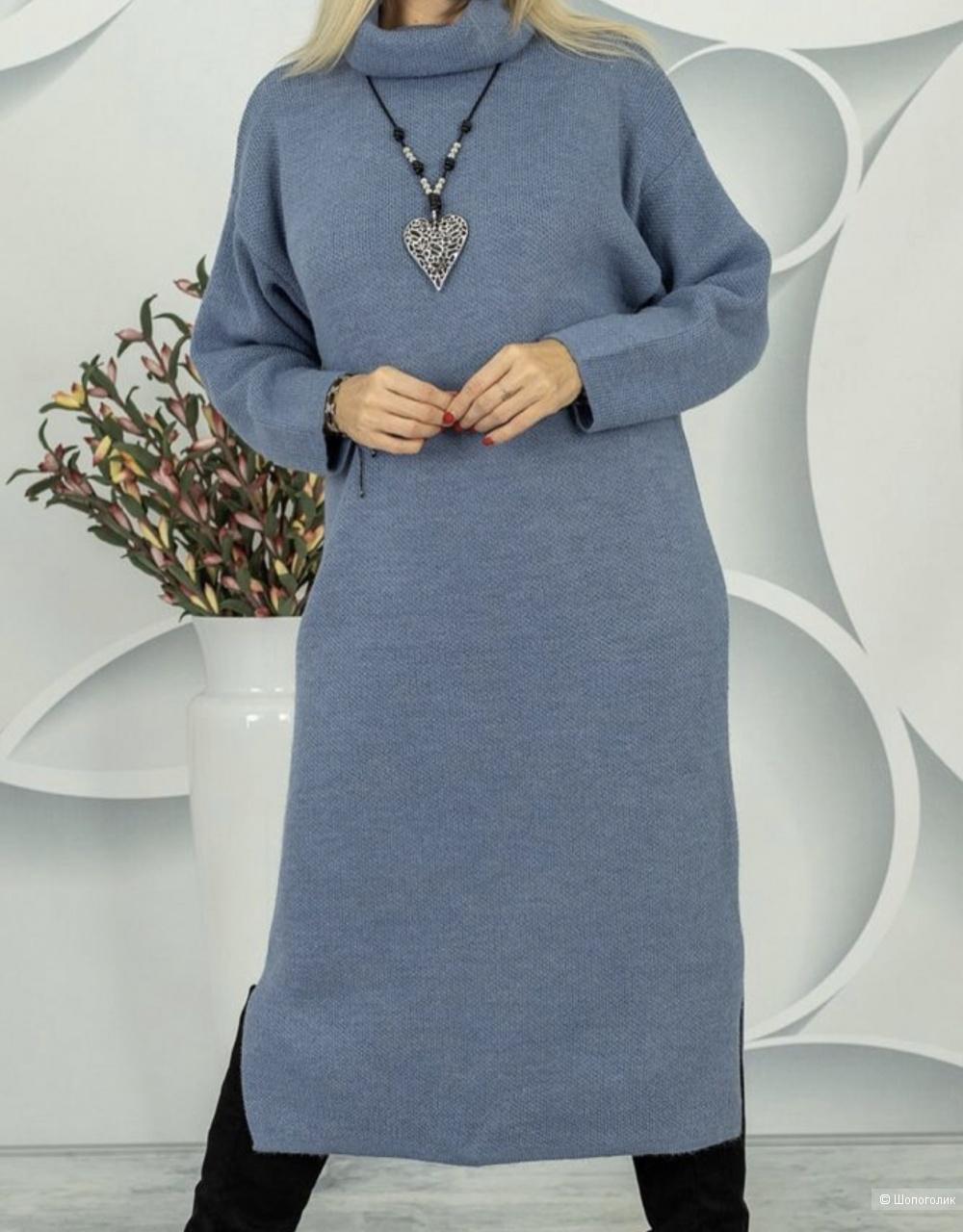 Платье вязаное DINS TRICOT ITALY, 44-52