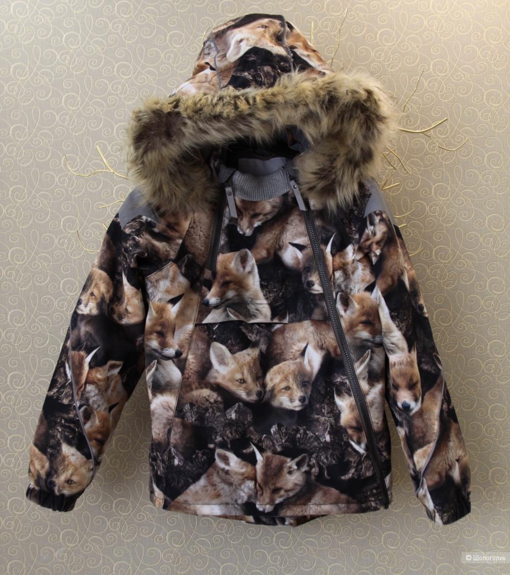Детская зимняя мембранная куртка Molo Kids Hopla Fur (Дания), размер 140