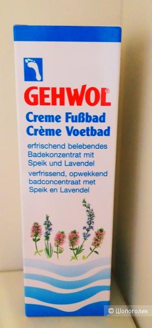 Gehwol Крем ванна для ног, 150мл