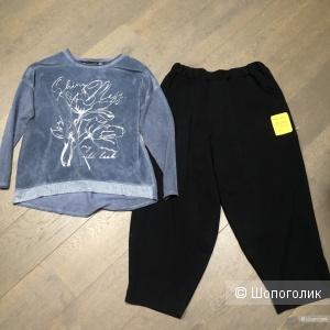 Комплект юбка/брюки и джемпер LIVES FASHION, 44-56