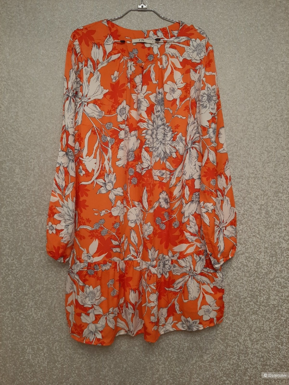 Платье Steps размер 48