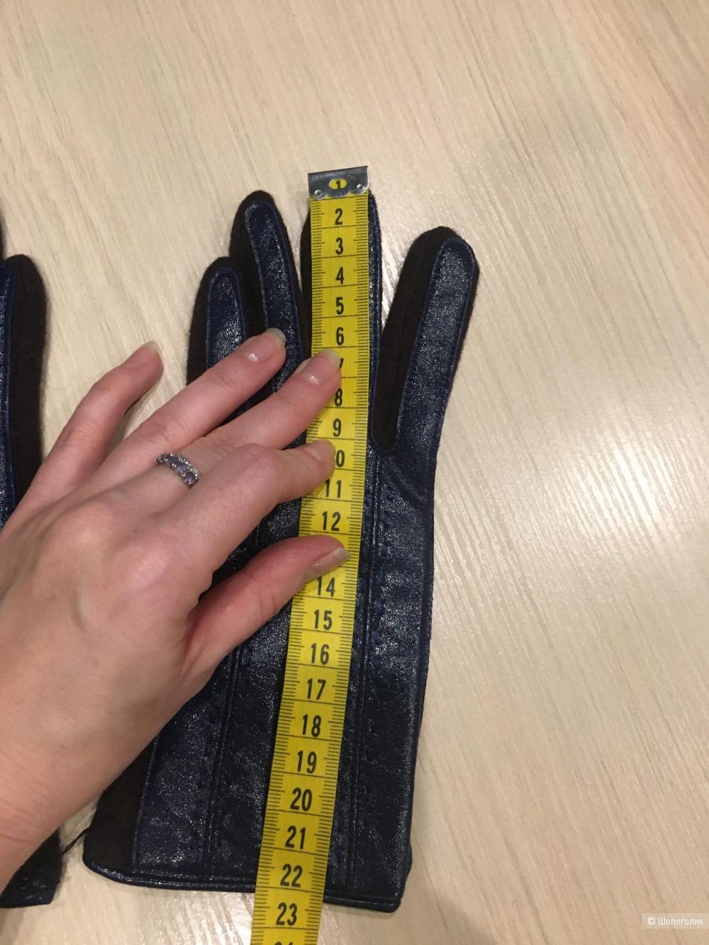 Перчатки Dali размер М