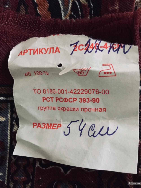 Кашне Павлово-Посадское 27х140 см