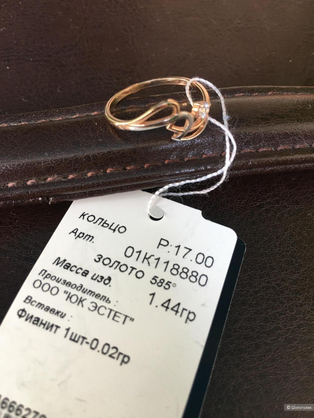 Золотое кольцо Эстет 17 размер
