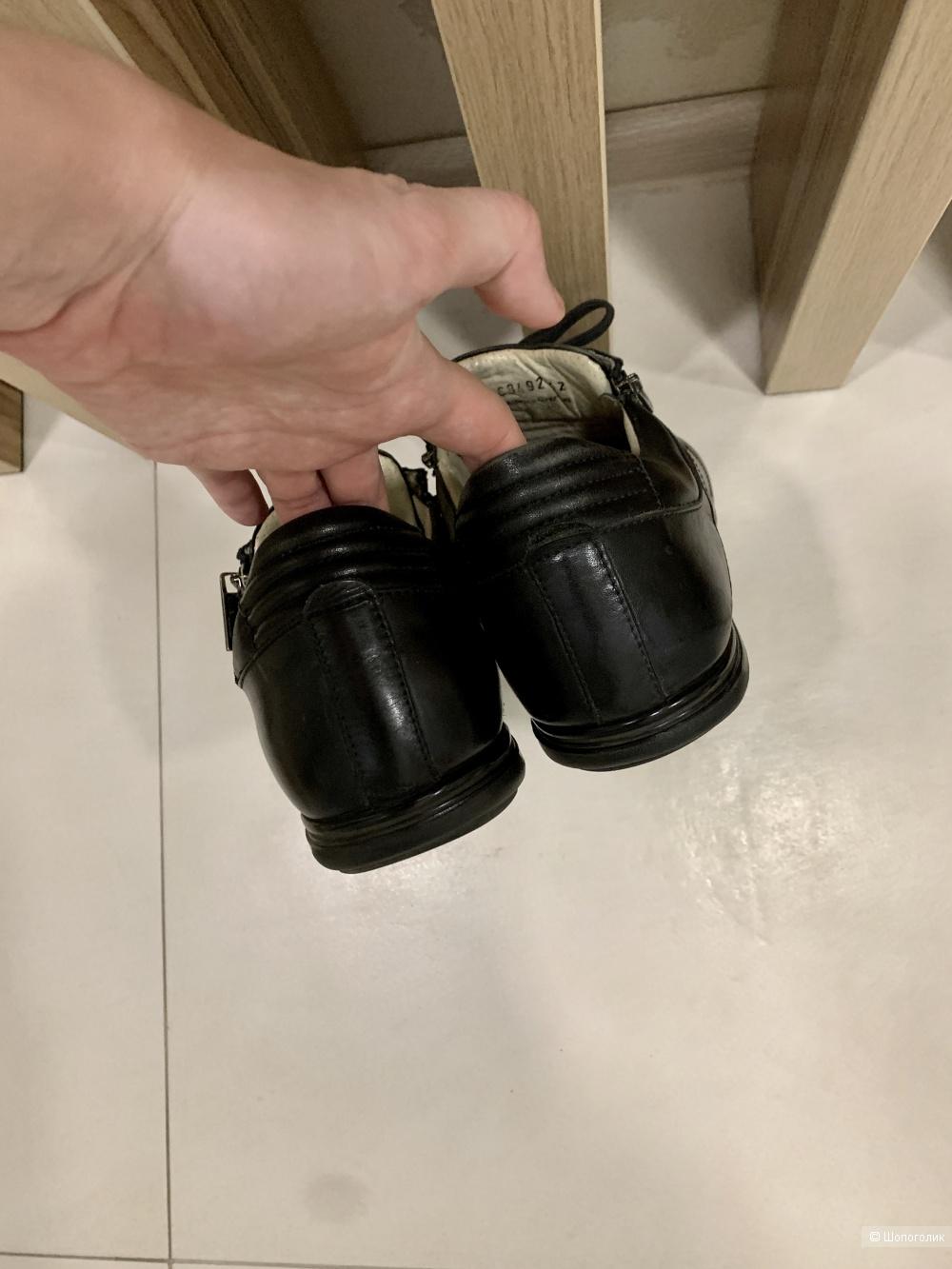 Кроссовки Alberto Guardiani размер 42
