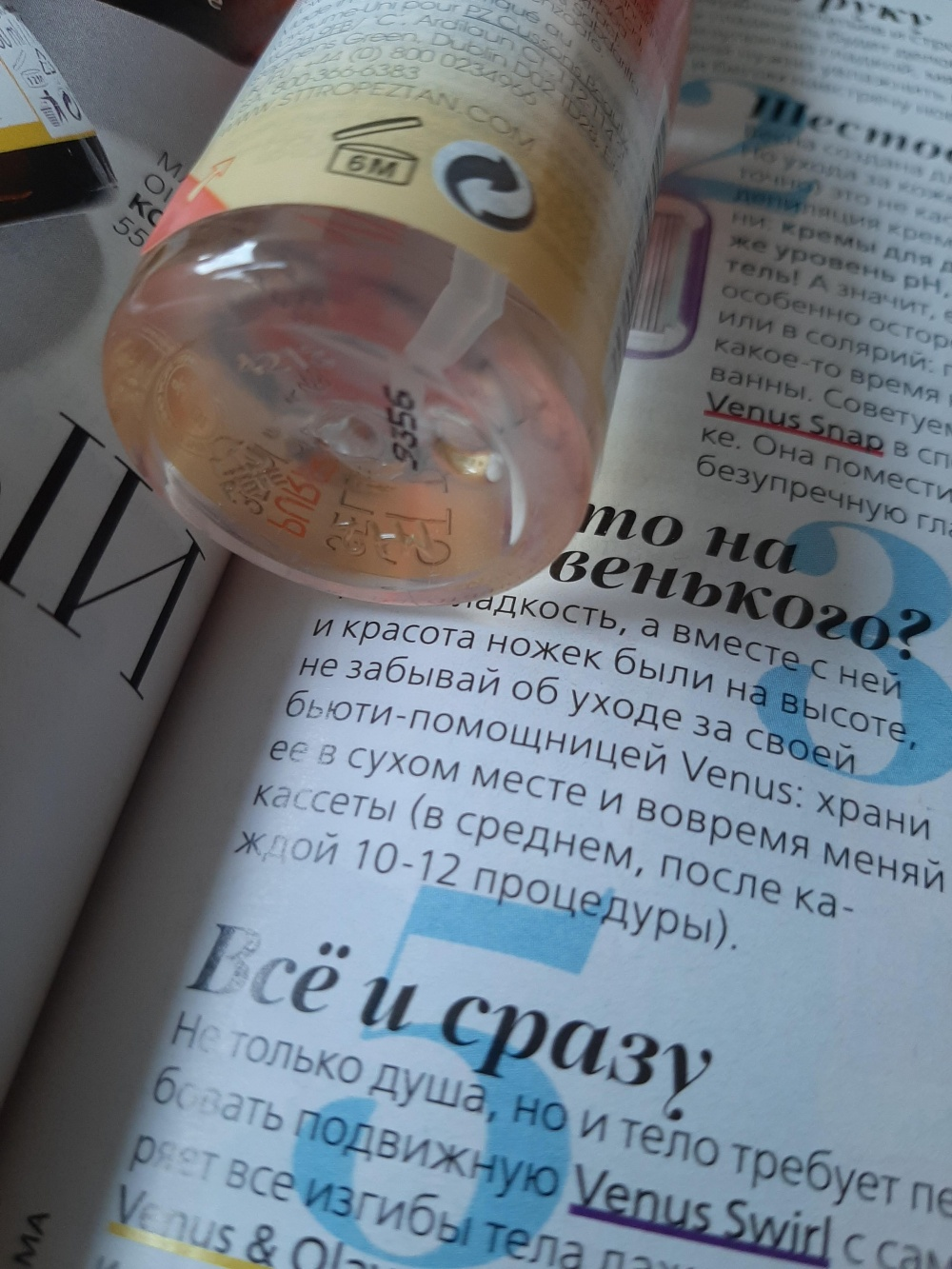 Спрей-автозагар с витамином С и D объемом 35 мл St. Tropez - Self Tan Purity Glow Boosting