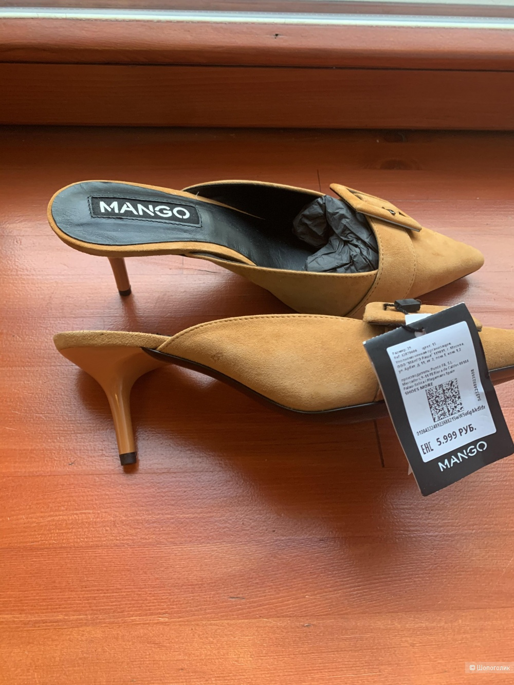 Мюли Манго 39 размер