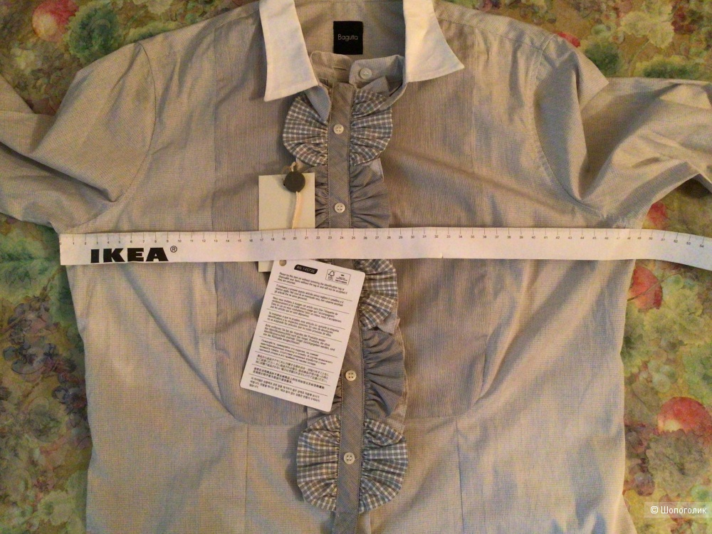 Рубашка Bagutta, 44 It. (46 Росс.)