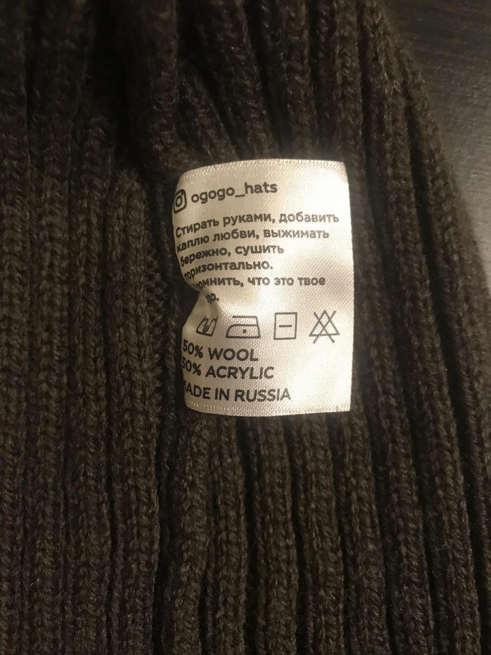 Шапка Ogogo, one size
