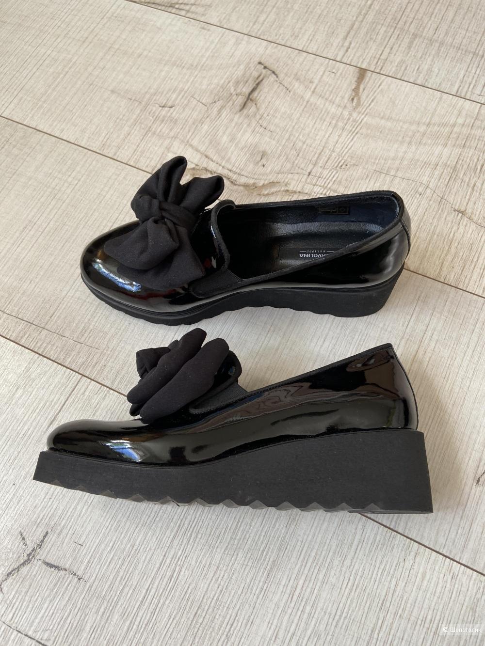 Туфли Tervolina, размер 37