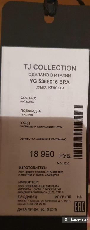 Сумка tj collection, large