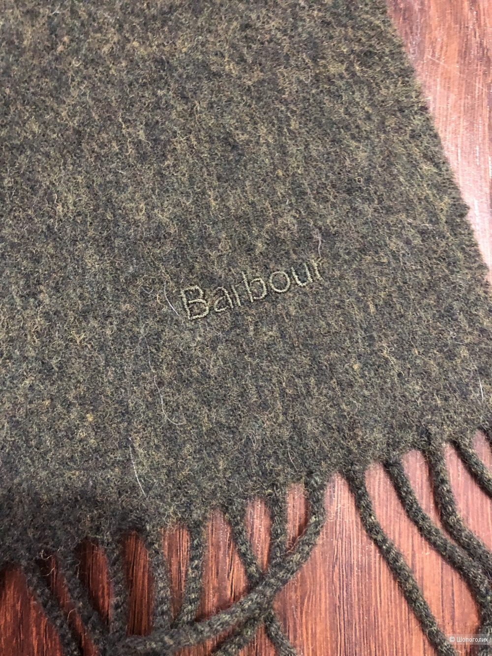 Шарф Barbour 25*180