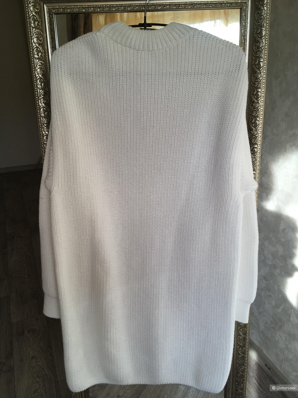 Платье I am studio S