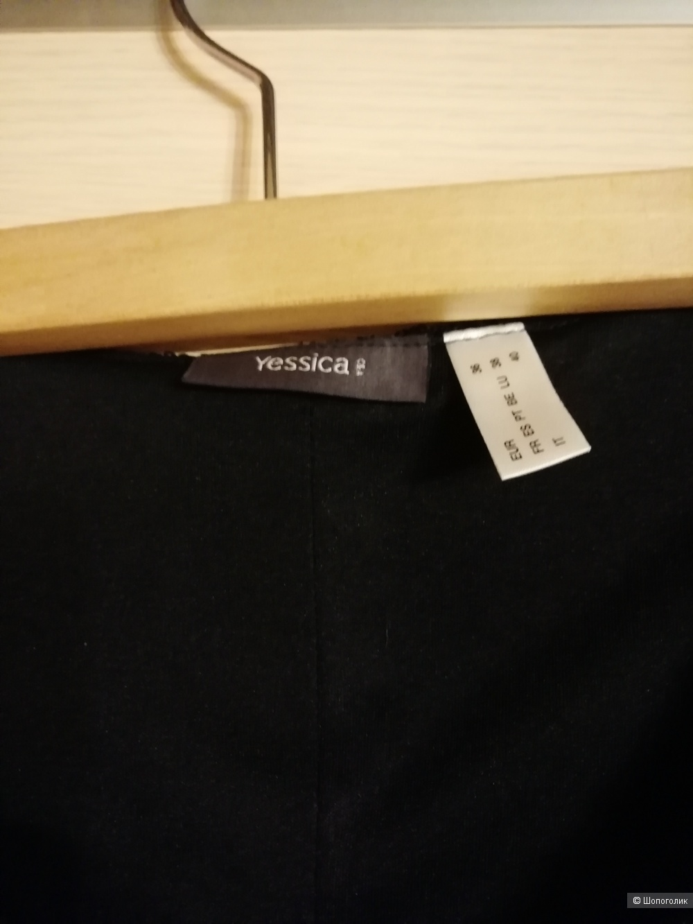 Платье Yessica, 42-44 размер