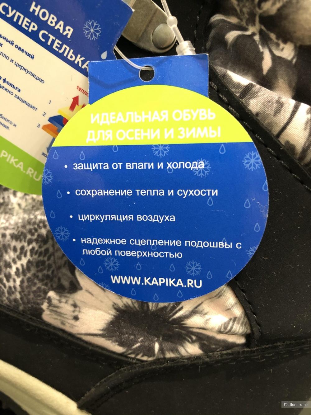 Сапоги мембранные Kapika, 35p