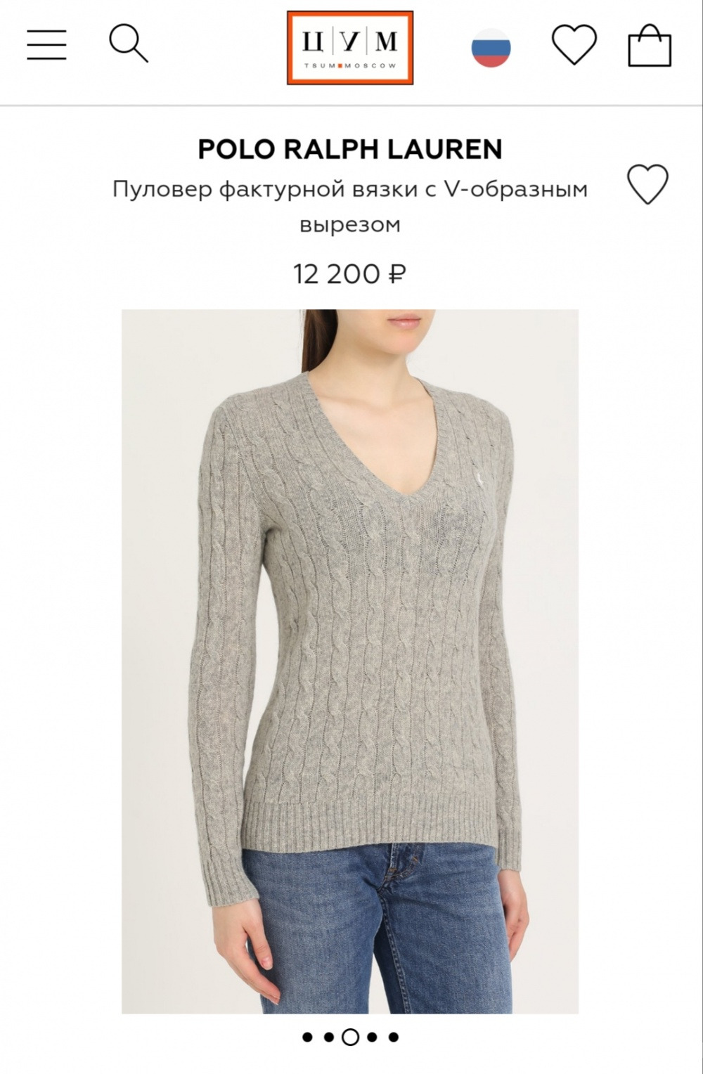 Шерстяной свитер ralph lauren, размер l