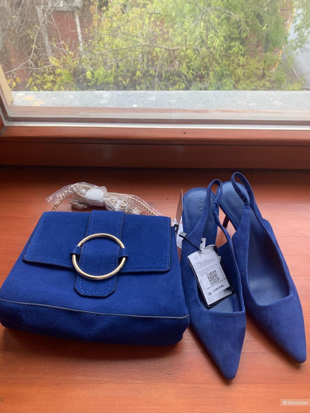 Комплект Mango сумка+туфли 36 размер