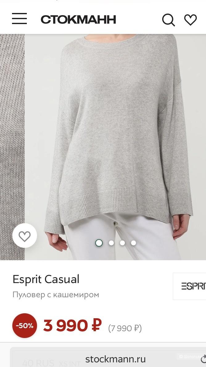 Пуловер Esprit M-XL