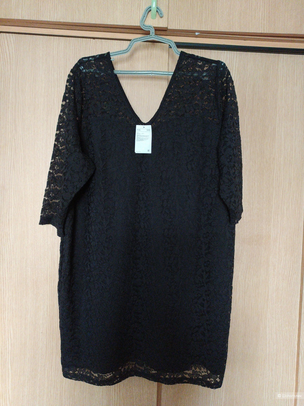 Платье H&M размер 3 XL