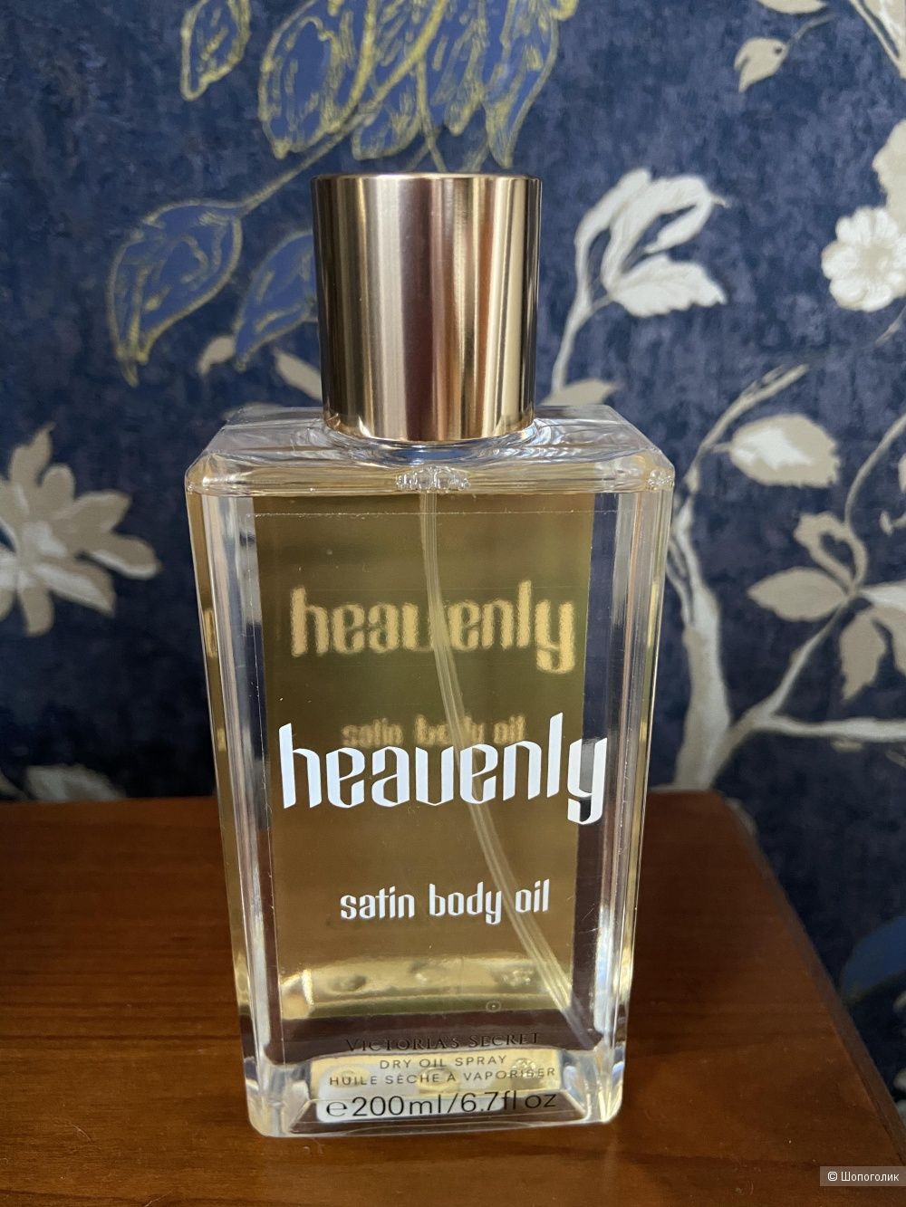 Масло для тела Heavenly от Victoria's Secret 200 мл