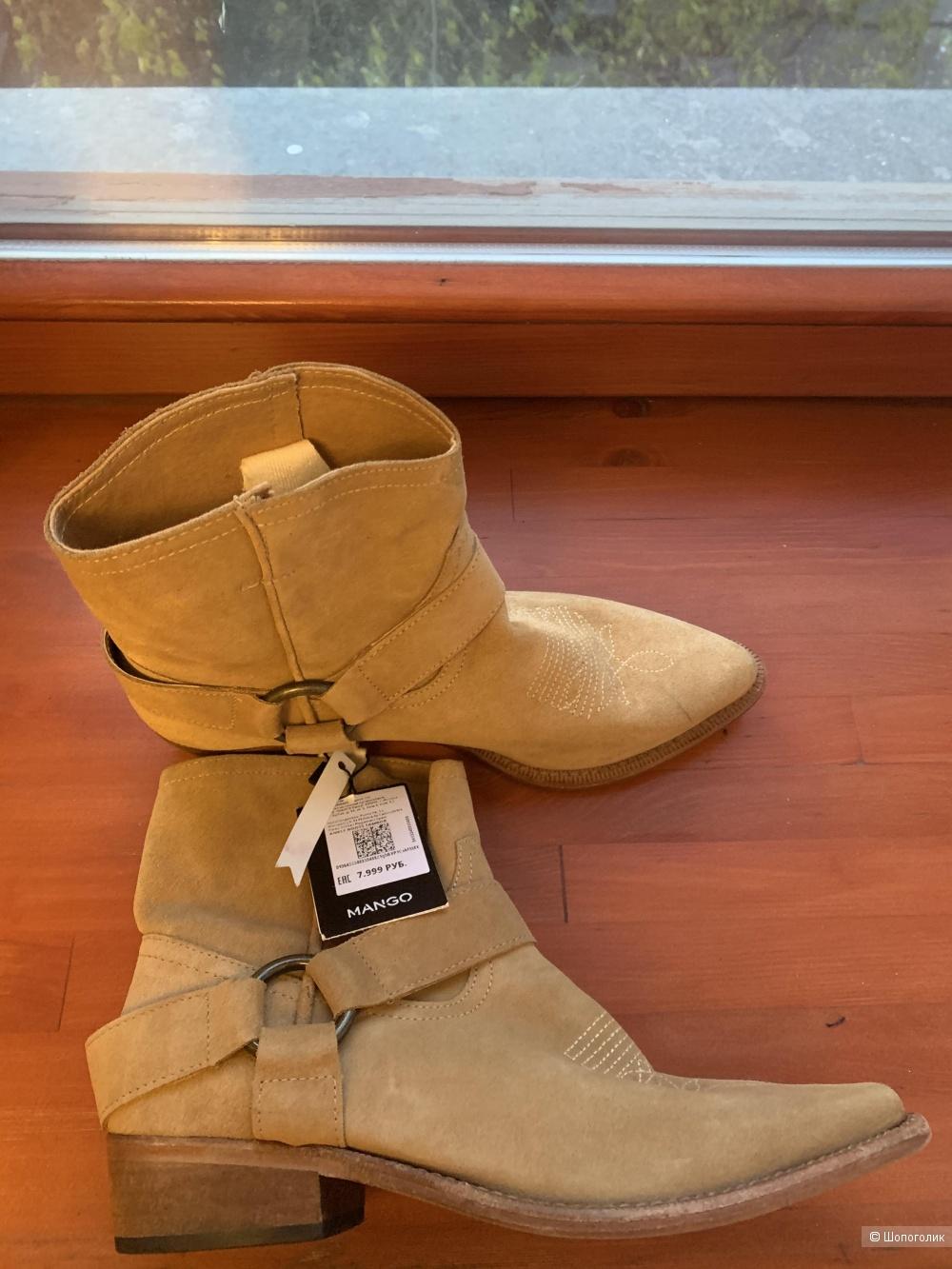 Ботинки-казаки Mango 40 размер