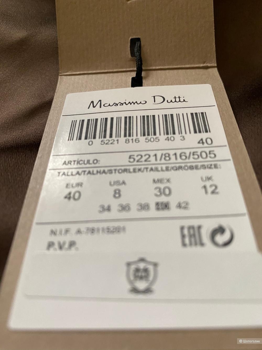 Юбка Massimo Dutti, 40 европейский