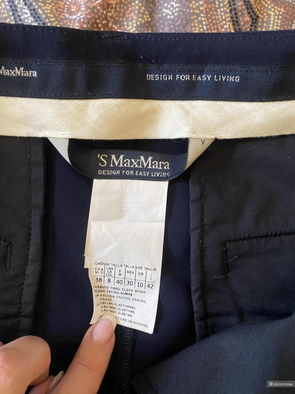 Брюки кюлоты Max  Mara размер 44-46