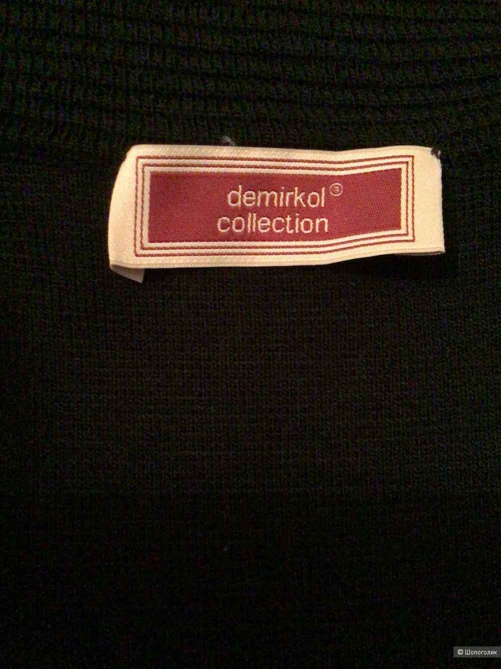 Шерстяная накидка- пончо Demirkol, Onesize