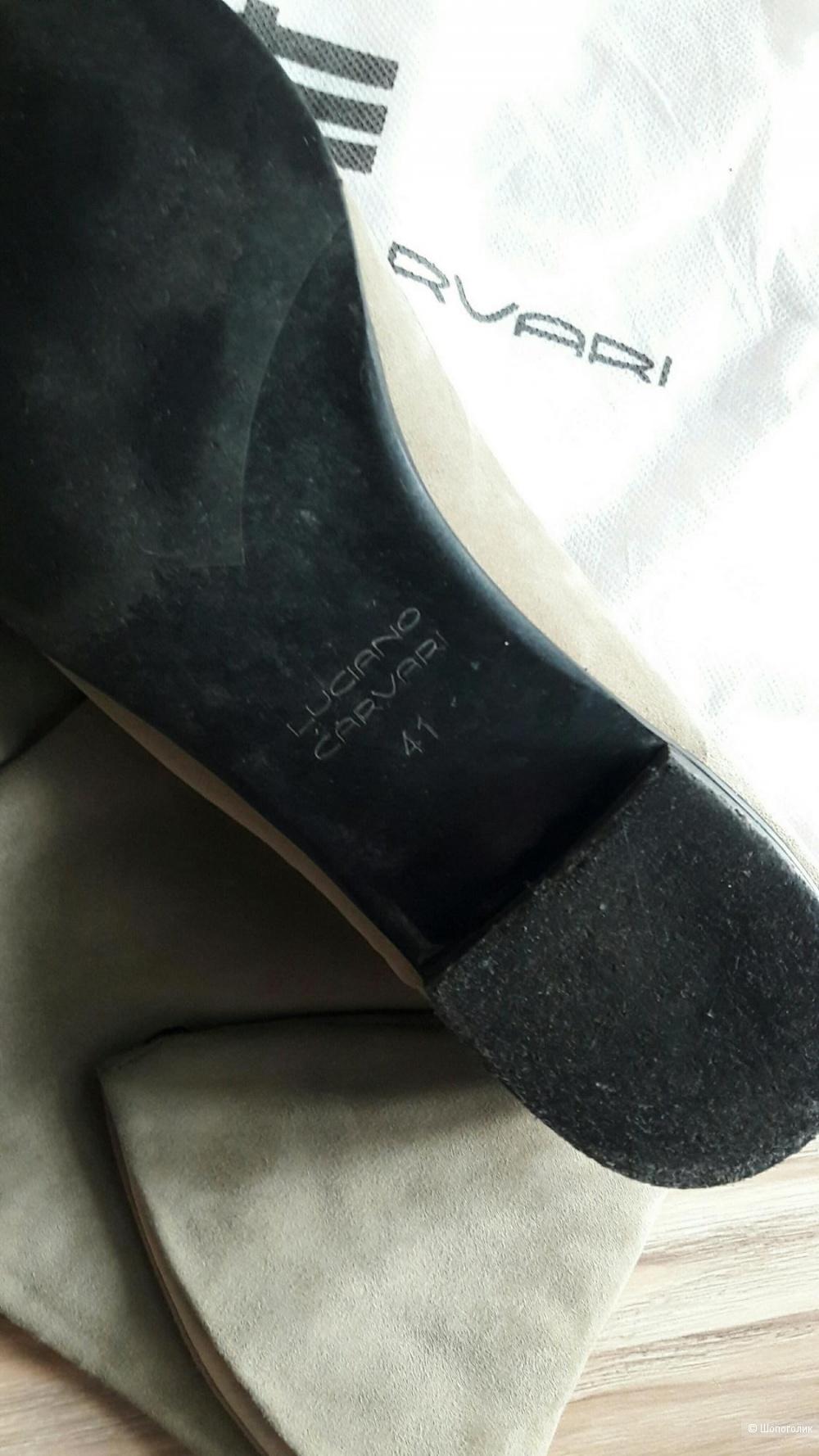 Ботинки Luciano.Carvari, размер 40-41