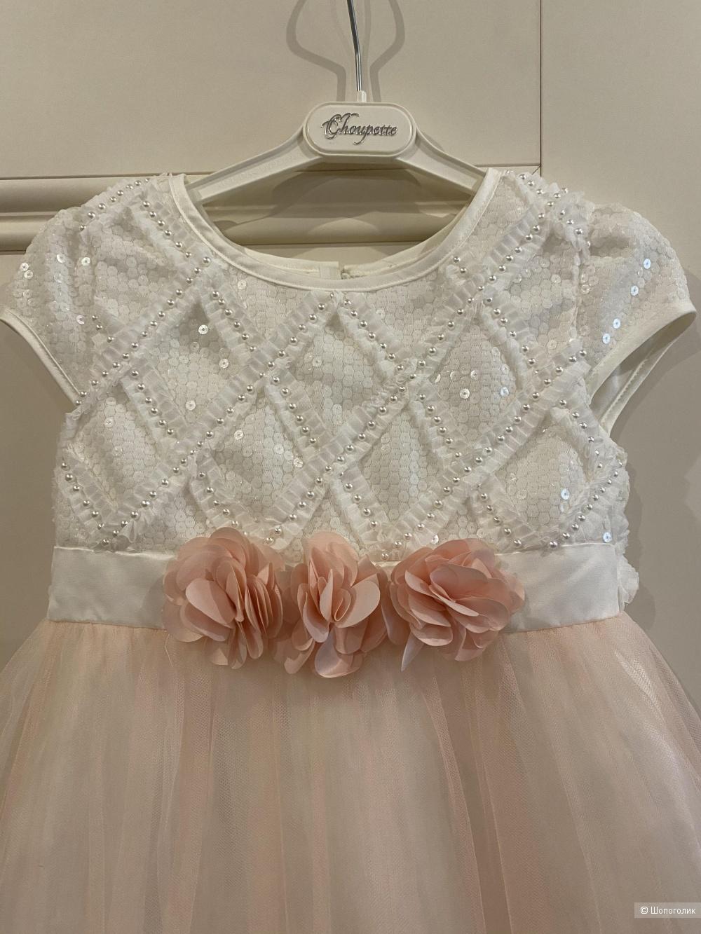 Платье для принцессы р 6-7 лет