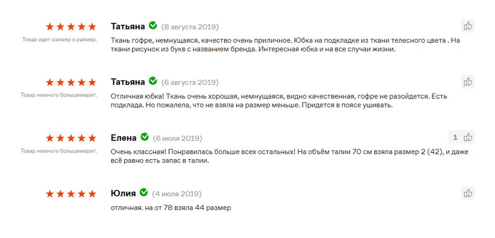 Юбка Michael Kors, размер US 4 (44-46)