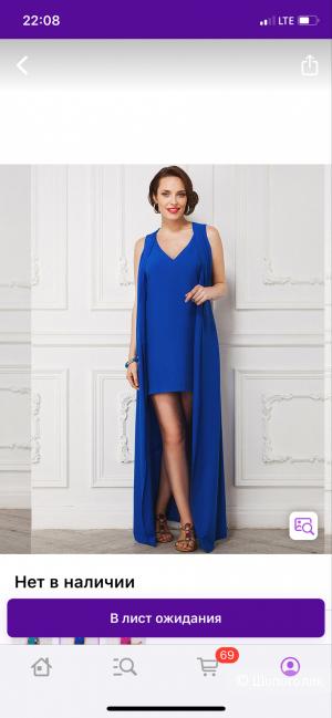 Платье, la Vida Rica, 44