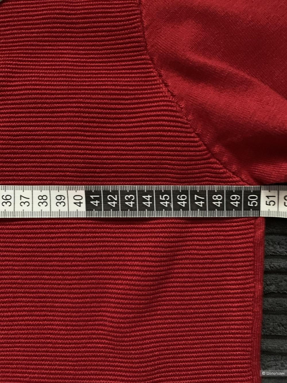 Кардиган MILANIKA размер 50-52